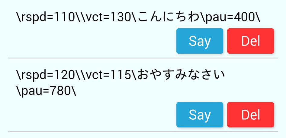 ぺぱっと4.png