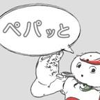 ぺぱっとロゴ正方形.jpg