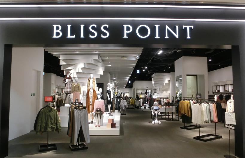 blisspoint_gaikan_pic.png