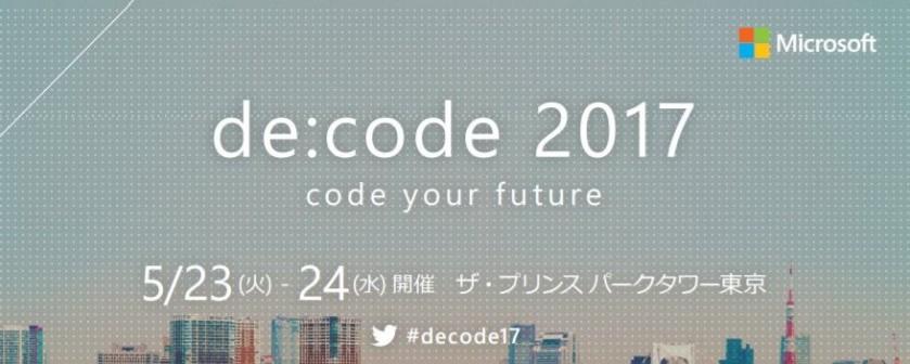 decode2017_image.jpg
