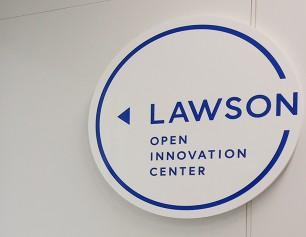lawson_innovation_center2.jpg