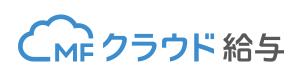 MFcloud_kyuuyo_logo302.png