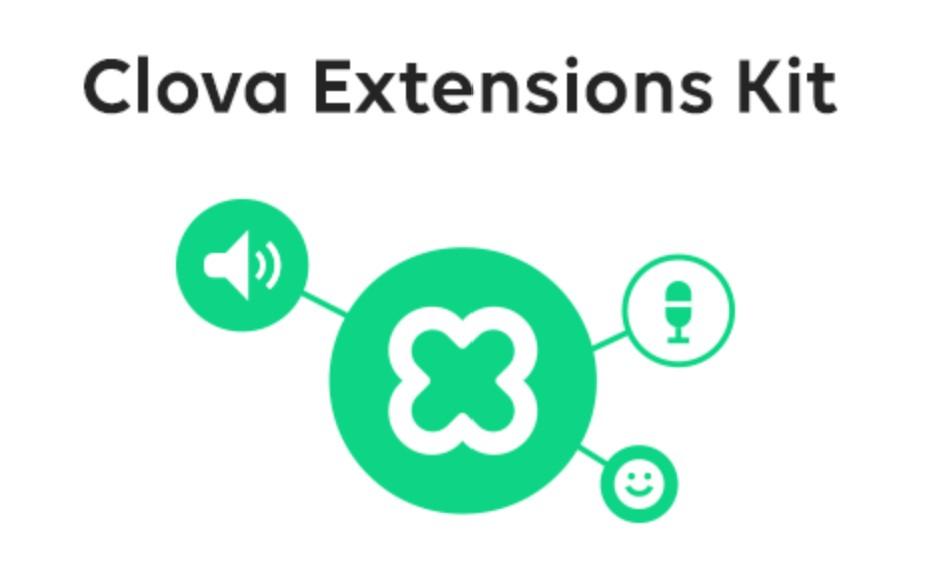ClovaExtensionKit.jpg