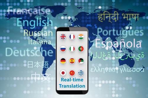 Translator_app_500S.jpg