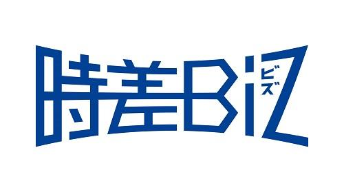 jisabiz_logo_01.jpg