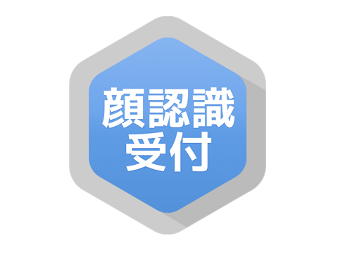face_reception_appli_icon500_362.png