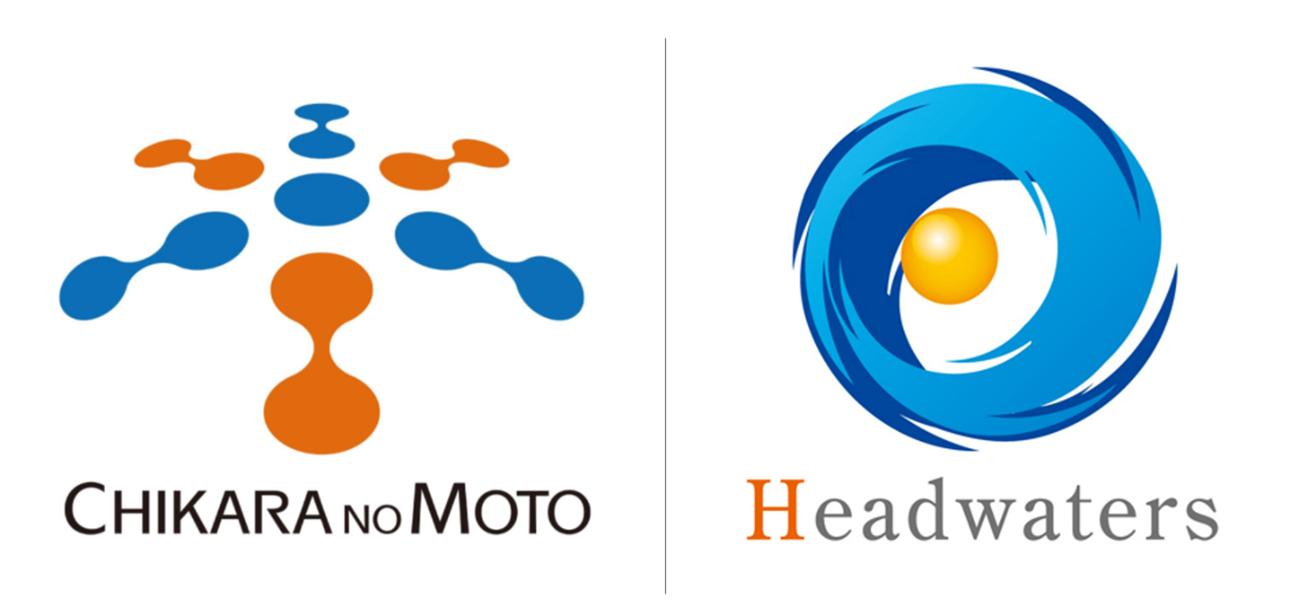 chikaranomoto_headwaters_logo.png