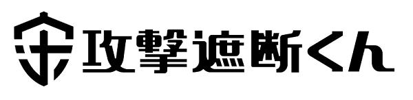 kougeki_shadankun_logo600.png