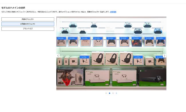AI_Builder_imagefact2_650_393.png