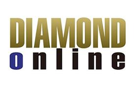 ダイヤモンド・オンラインでの連載好評につき、海外進出を検討されている企業様向け、 販路拡大セミナーを開催いたします。