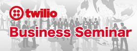 2月24日(金)、『Twilio Business Seminar』にて「TwilioとSynAppsで広げるロボットの業務利用」をテーマに登壇します。