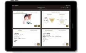 資生堂美容室株式会社とデジタルヘアカウンセリングツールの共同開発を行いました。