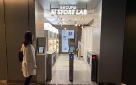 未来型無人化店舗「SECURE AI STORE LAB」にて、顔認証決済マネジメントプラットフォームの提供を行いました。