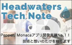 headwaters tech note