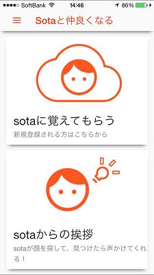 sotacontroller1.png